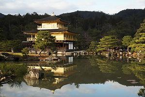 Temple Kinkaku-ji, Kyoto.jpg