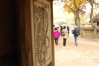 Village Folkloric Coréen