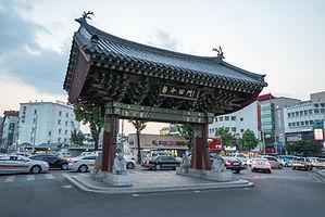3017001201506008k_Daegu Oriental Medicin