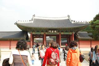 Palais Royal Changdeok
