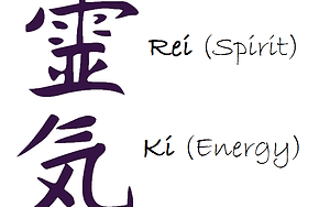 Reiki-symbol-meaning.png