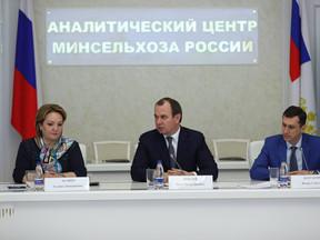 Совещание по вопросам подписания соглашений о взаимодействии между ФГБУ «Аналитический центр Минсель