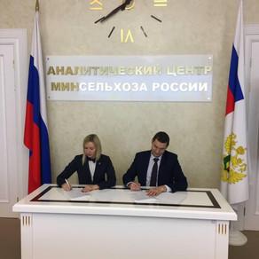 Подписание соглашения между АЦ Минсельхоза России и Кемеровским ГСИ