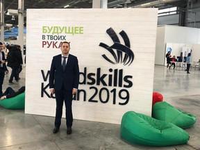 Отраслевой чемпионат по стандартам WorldSkills в сфере информационных технологий DigitalSkills 2018