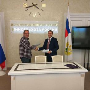 Подписание соглашения о сотрудничестве между ФГБУ «Аналитический центр Минсельхоза России» и НКО «Ас