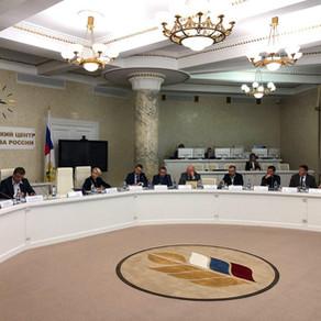 Круглый стол на тему «Концепция открытости и прозрачности получения субсидий в агропромышленном комп
