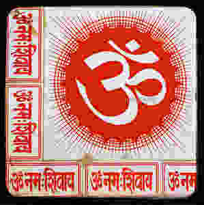This is a picture of a tile from a temple's wall in Varanasi (Benares) with ॐ (Om)  written in Devanagari.