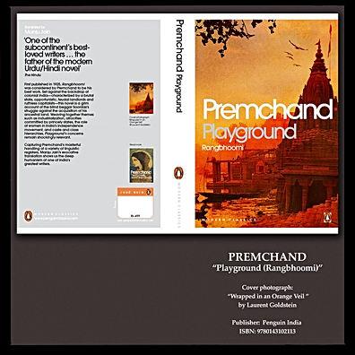 Playground:Rangbhoomi - Premchand