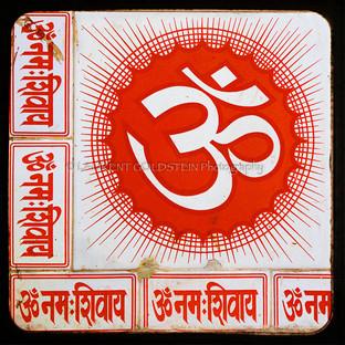 Pranava