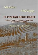 FARGION  MEIR COP fronte.pdf_page_1.png