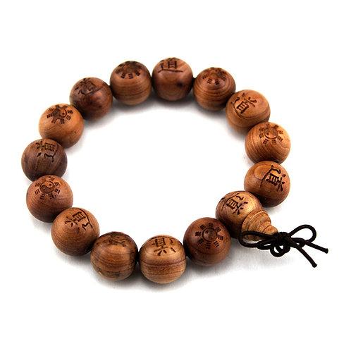 Jujube Wood Bracelet