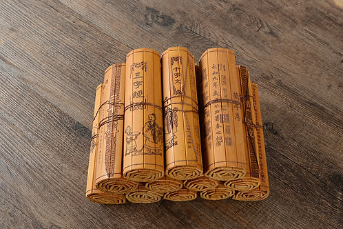 Bamboo Sutra Prayer Scroll