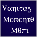 Vanitas - Memento mori