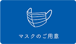 19-icon02.png