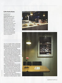 CafeAalto_Publication_02_LR.jpg