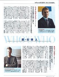 2005_pen 2.jpg