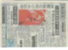 3260C-99-1F367.jpg