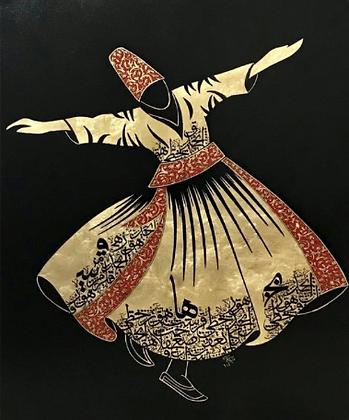 Amir Kamal