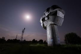 Gligino Brdo Moon, Dobriljin, Bosnia.jpg