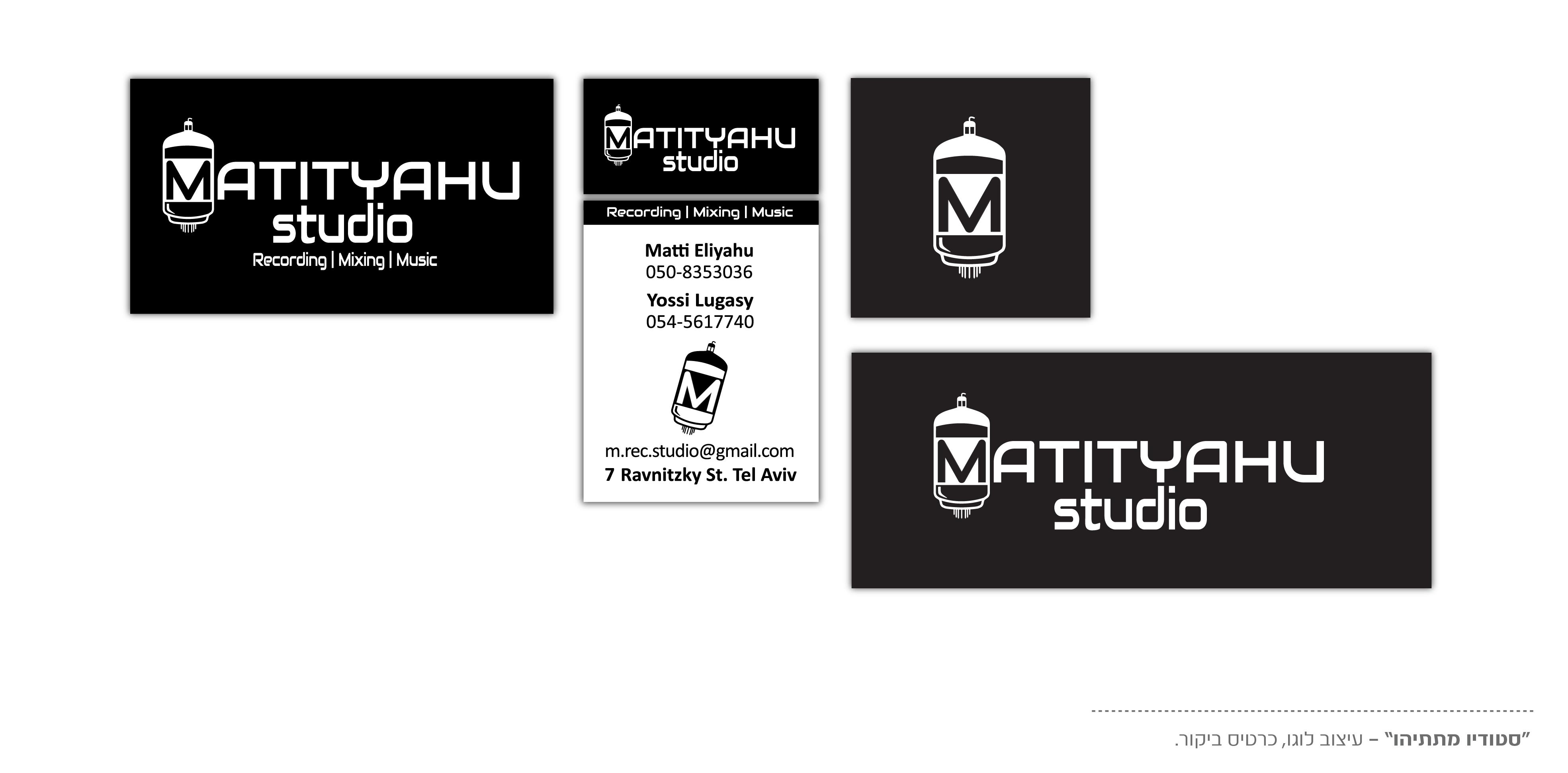 matt_card.png