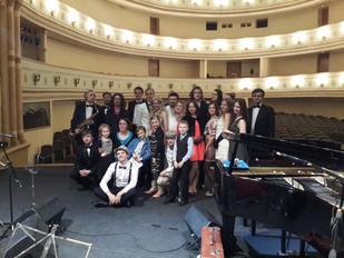 Концерт во Дворце Профсоюзов