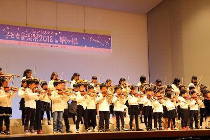 Komagane Children's Orchestra