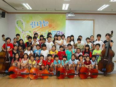Orchestra of Dreams(Korea)