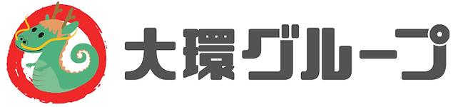 大環グループ.PNG