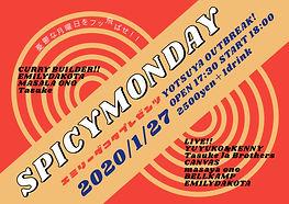 ☆SPICYMONDAY_tirashi_A4.jpg