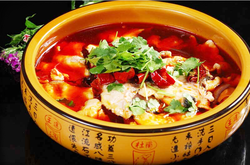 Famous Spicy Boiled Fish香辣水煮鱼