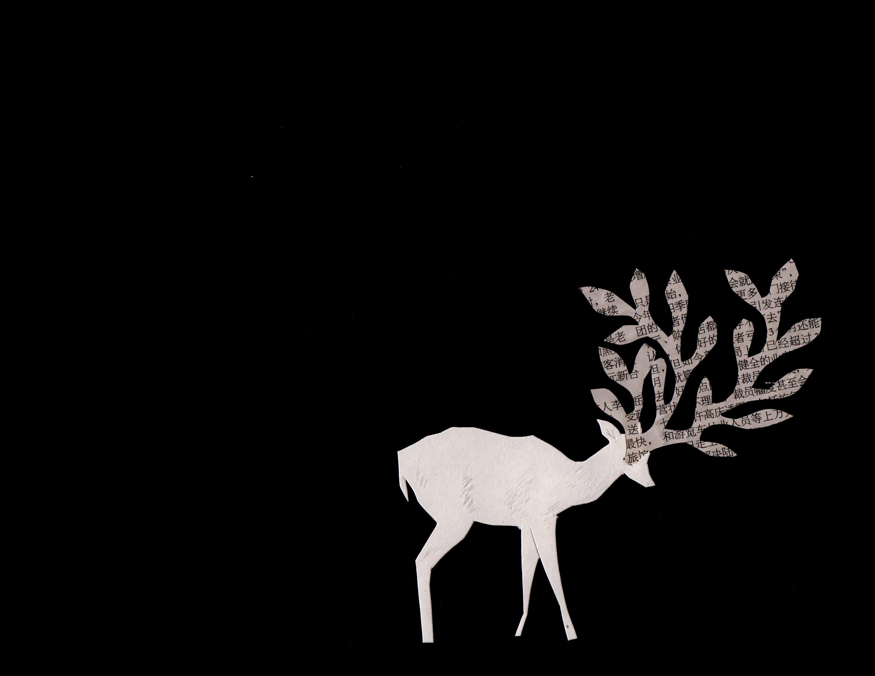 deerest