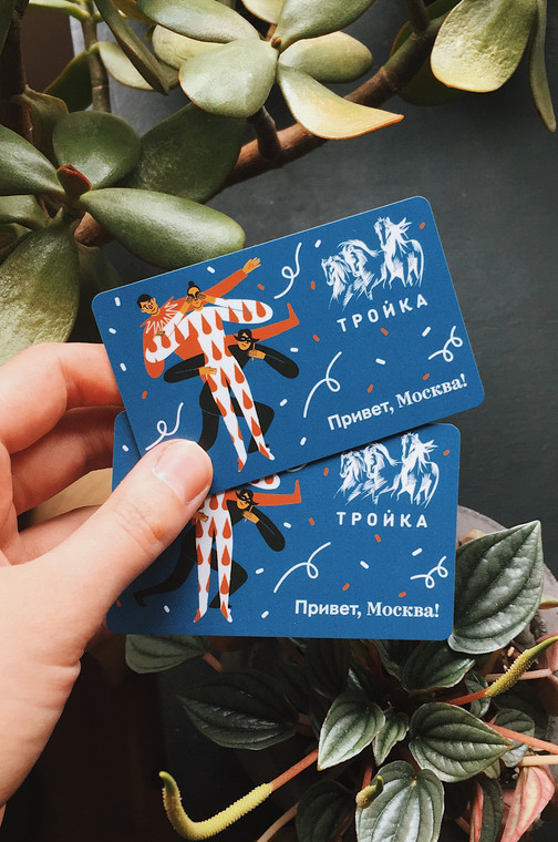 Moscow Transport Card Troika