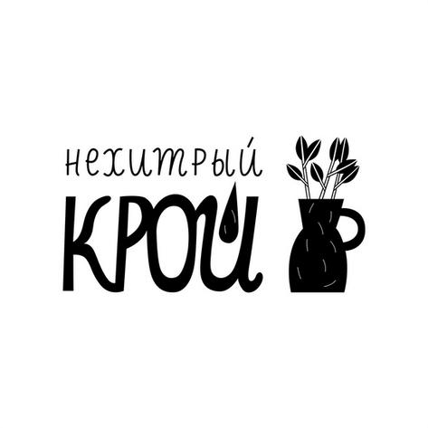 Logo For Nehitriy Kroy