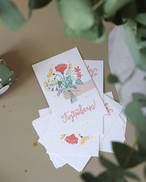 Postcards for Paperie