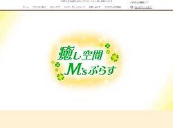 Msplus-sama.jpg