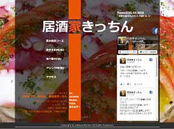 Kitchen-sama.jpg