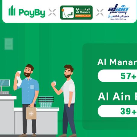 Al Manara Pharmacy & Al Ain Pharmacy now accept PayBy