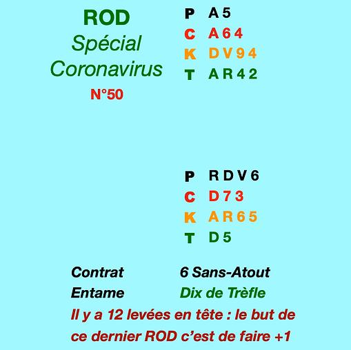 Rod CV50.png