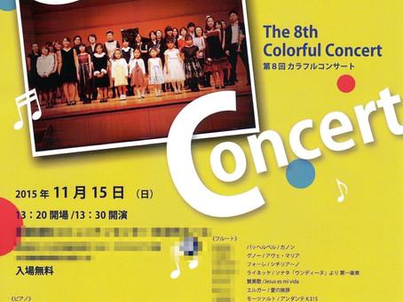 第8回 Colorful Concert 感想