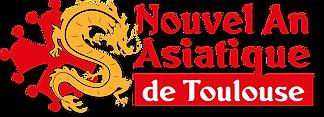 logo-Asso-NAAT-menu.png