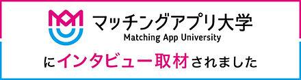 matching_banner_500_A.jpg