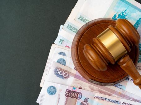 Дело о взыскании долга по договору цессии