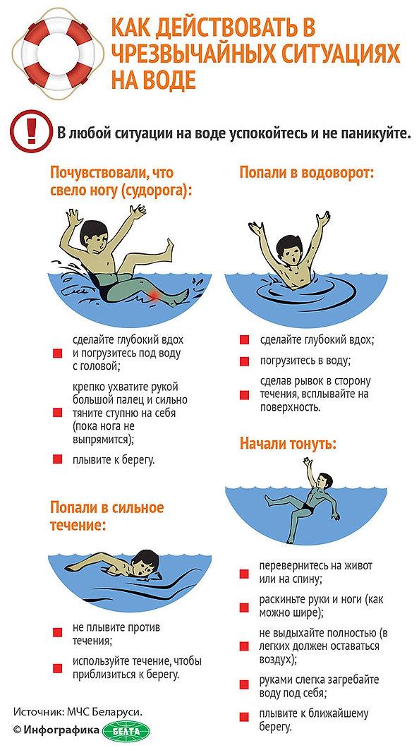 Инструкция 1.jpg