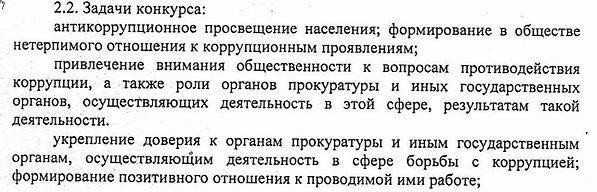 Скриншот 17-06-2021 12_20_27 (1).jpg