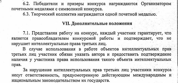 Скриншот 17-06-2021 12_29_47.jpg