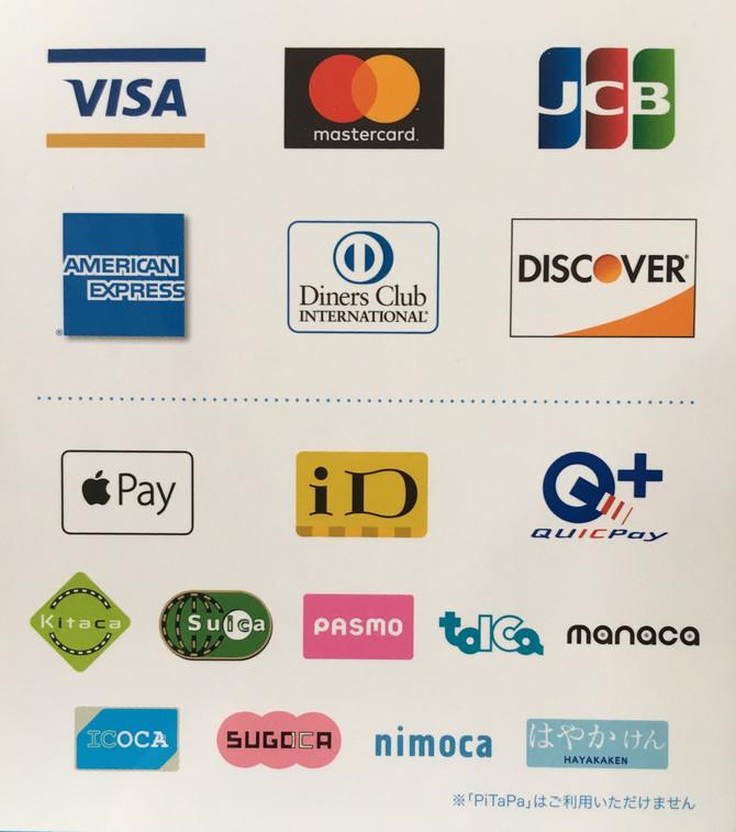 支払方法色々対応!