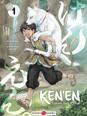 Ken'en : comme chien et singe T.1