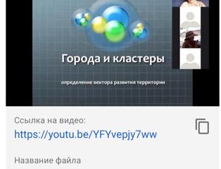 ЛЕКЦИЯ  ВЕКТОР РАЗВИТИЯ запись занятий в ЗУУМ