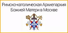 Архиепархия.webp