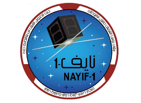 Um Alaish 4 received telemetry signal from Nayif-1